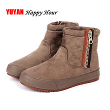 1af65d3aa5 2018 Snow Boots Women Winter Shoes Warm Boots for Cold Winter Fashion Ladies  Brand Ankle Botas