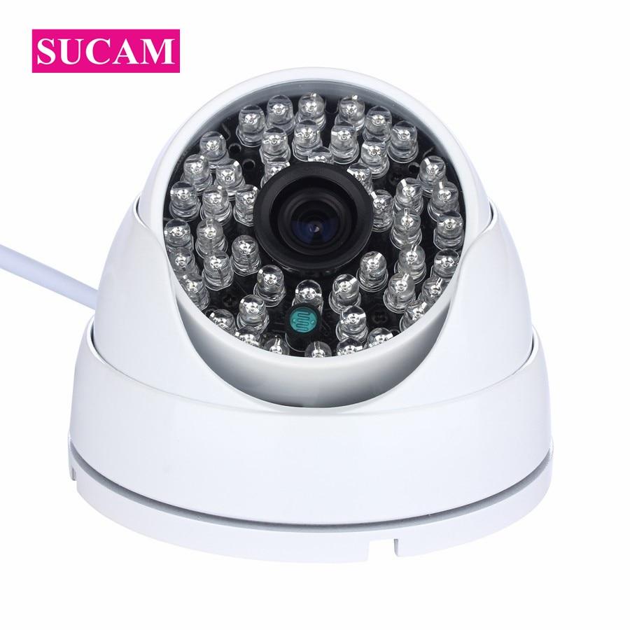 SUCAM HD CMOS 1200TVL CCTV Camera AHD 42Pieces IR LED Indoor Night Vision 65ft Security Dome AHD Cameras with IR Cut Filter