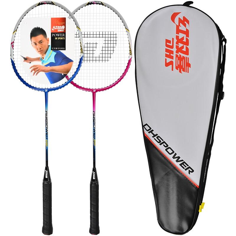 Raquette de Badminton Couple aluminium Durable Type Amateur Junior balle raquette de Badminton (deux raquettes)