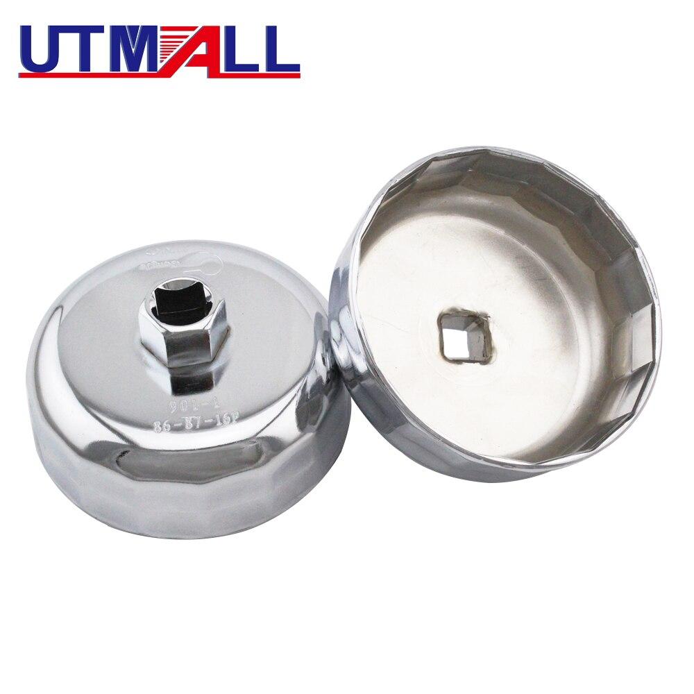 2 в 1 Крышка масляного фильтра гаечный ключ инструмент для удаления гнезда 86 мм 87 мм 16 флейтов для BMW 316 318 VOLVO S40 S70 S80