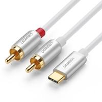 Wysoka premium av145 usb typu c do 2 rca kabel audio dla xiaomi huawei telefon meizu letv connect macbook wzmacniacz głośników