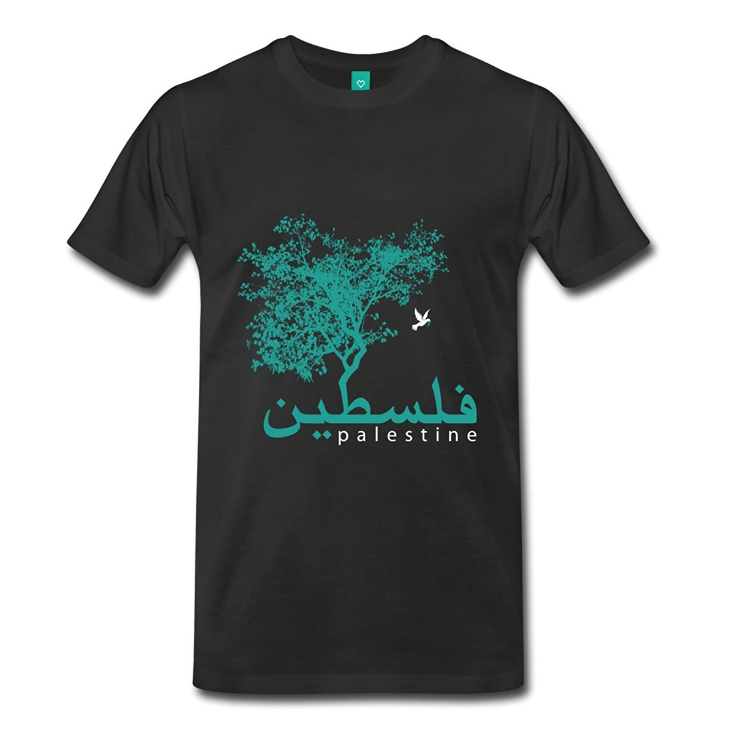 Online buy wholesale arabic tees from china arabic tees for Order custom t shirts cheap
