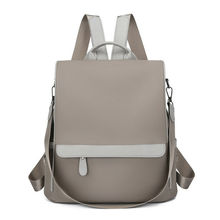 Модный женский рюкзак с защитой от краж, ткань Оксфорд, водонепроницаемый, Одноцветный, школьная сумка, повседневная, съемный плечевой ремень, сумка через плечо