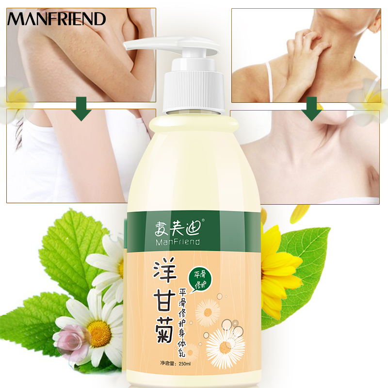 Body Creams Chamomile Repairing Smooth Skin Care Improve Dry Rough Dull Moisturizing Whitening Firming Skin Beauty Body Lotion серум за растеж на мигли