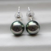 Eternal wedding Women Gift word 925 Sterling silver real Tahiti natural seawater pearl earrings super light round mirror 18K  Ta цена в Москве и Питере