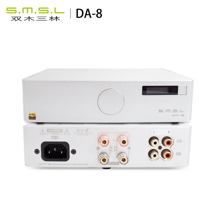 SMSL DA-8 888 Set( SU-8 SH-8 DA-8) Hi-Res Desktop Figh Performance Digital Power Amplifier AMP With NJW1194 Chip ICEpower 50ASX2