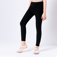 Kids Professional Cotton Black High Elastic Ballet Dance Pants Children Girls Slim Gymnastics Leggings