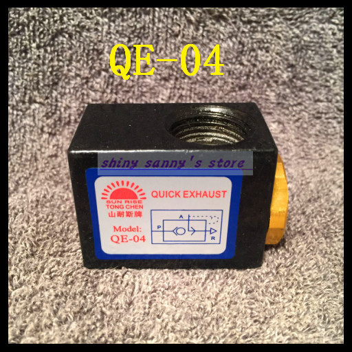 1Pcs QE-04 Pneumatic 1/2 BSPT Quick Exhaust Valve Aluminum alloy qe 02 1 4 quick exhaust valve pneumatic valve