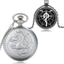 Anime Fullmetal Alchemist Silver Pocket Watch Necklace Pendant