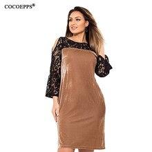 3d4b19a55339 Promoción de Oficial Vestido - Compra Oficial Vestido promocionales ...