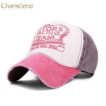 Tout nouveau Vintage réglable en plein air meilleur casquettes de baseball Snapback Chapeaux 80409 бка