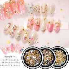 1 коробка украшения для дизайна ногтей золотые металлические