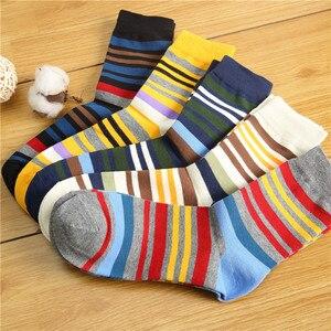 Mode Bunte Socken Männer Hit Farbe Streifen big dot Jacquard gefüllt optic gekämmte Baumwolle Männliche Socke business socke 5 paare/los
