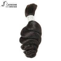 Joedir מראש בצבע ברזילאי גל רופף אדם הרחבות לא ערב שיער קולעת רמי 10-26 Inch 1 Pc משלוח חינם בתפזורת שיער