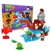 Plants Vs Zombie Future World Pirates Scene Edition Model Building Blocks Bricks Fit It Legoingly Toys For Chidren Gift