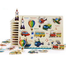 Baby Toys Montessori wooden Puzzle/Hand Grab Board Set Educa