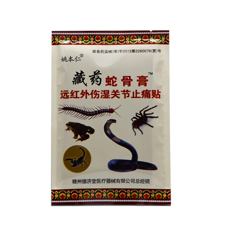 56pcs / 7bags Κινεζικό Patch για Μυϊκό Πόνο - Φροντίδα υγείας - Φωτογραφία 1