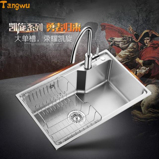 Free Shipping Stainless Steel Sink Single Slot Kitchen Wash Dishes Tank Washing Basin Integrated Forming
