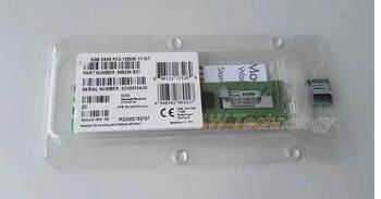 New original in box   x3650 7979 1914 x3550 7878 8GB 2X4GB 39M5797  39M5796
