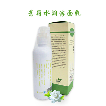 free shipping high quality face wash dead skin remover for face face cleansing cream face fresh cream 200ml