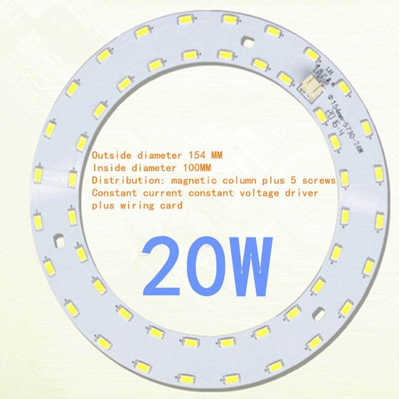 Luzes do Painel de Led lâmpada de poupança de energia Marca : Zhenlong