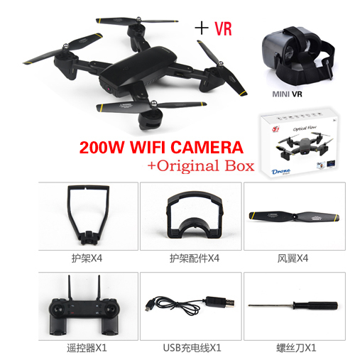 OTRC d107 RC Drone d107HW Mini Foldable Selfie Drone with Wifi FPV 0.3MP or 2MP Camera Altitude Hold Quadcopter