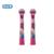 Niños cepillo de Dientes Eléctrico Jefes Oral B EB10 Importado de Alemania de La Princesa/Del Coche/Mickey Cabezas de Cepillo de Dientes 2 cabezas = 1 pack CALIENTE