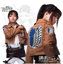 Куртка для косплея Эрена и Леви из «атаки на Титанов», жакет костюма легиона, пиджак любых размеров