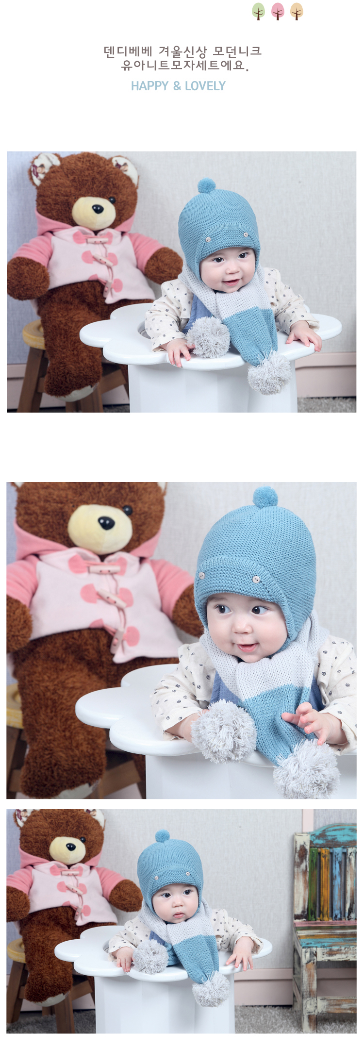 43bd6872148af Baby boy and girl hats Autumn and winter children knitted hat ...