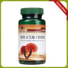 ganoderma lucidum spore powder capsule