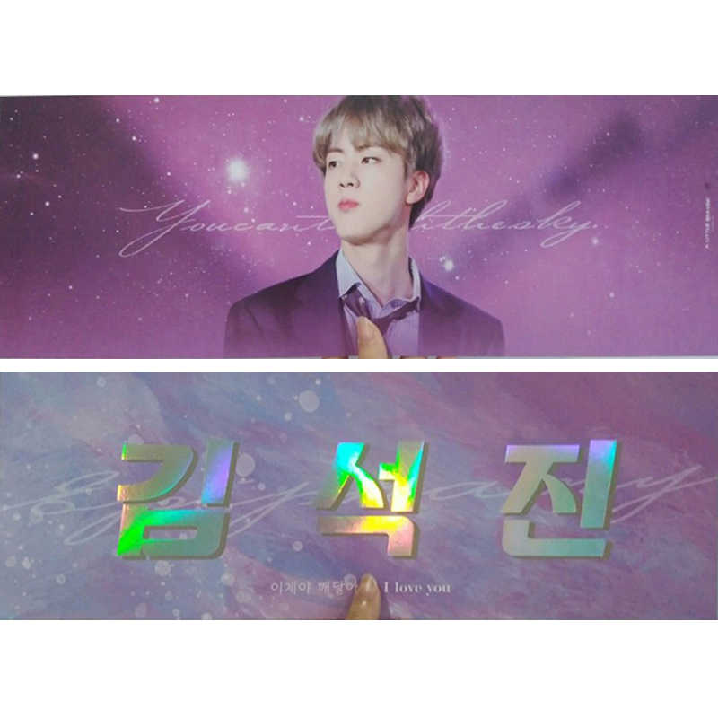 Customized Double Sided Printed Cheering laser Paper kpop Slogan  holographic Banner