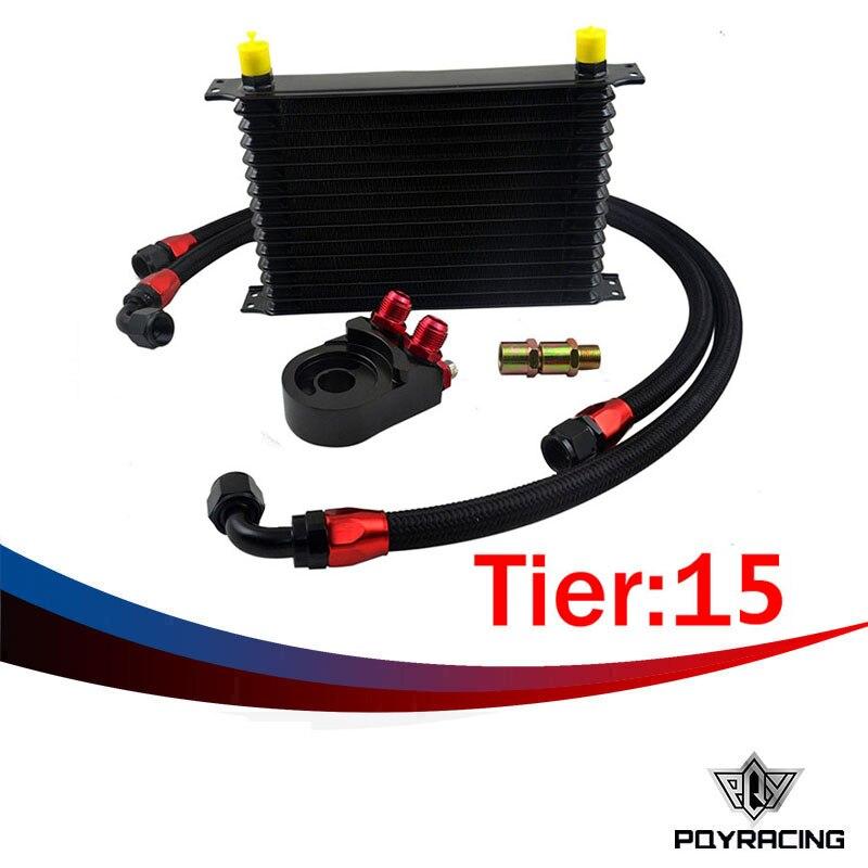 Pqy-Универсальный 15 рядов Trust ТИП Масляный охладитель + AN10 масляный фильтр Кулер Сэндвич плиты адаптер + 2 шт. нейлоновая оплетка Шлангопровод