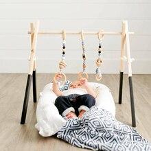 Новая Скандинавская Экологичная краска на водной основе деревянный фитнес-Рамка Оборудование для детского фитнеса