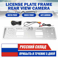 170° Camera 16 LED Rear Parking Back Up Sensor System EU European German Russian License Number Plate Frame Holder Night Vision
