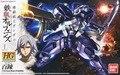 Bandai Gundam HG Утюг Крови 06 Хорошо подготовленных хобби масштаб модели здания игрушка дети