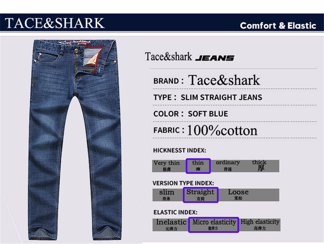 jeans men brand Summer men's jeans cotton billionaire men's jeans 2018 Tace&shark mens stretch size 46 Casual jeans