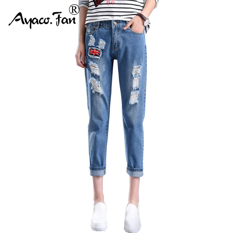 2017 New Straight Harem Pants Women Jeans Students Stretch Boyfriend Blue Ankle-Length Pants Female Slim Denim Ladies Trousers handmade soap raw material natural grapeseed essential oil organic cold pressure grape seed aromatherapy moisturizing 1000ml