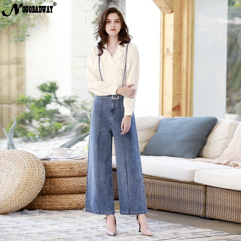 Bottoms Hot Sale 2019 New Retro High Waist Wide Leg Jeans Women Spring Fashion Pockets Burr Denim Pants Casual Loose Trousers