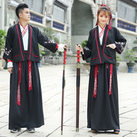 Unisex Ancient chinese folk traditional clothing suits for men and women autumn winter lovers Couple Outfit Unique Hanfu costume