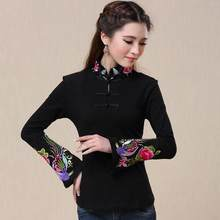 Traditional Chinese clothing 2018 women vintage design mandarin collar long sleeve white black rose red embroidery shirt AF531(China)