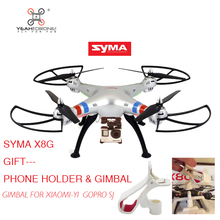 Original Syma X8G Drone WITHOUT Camera Battery Transimitter 2 4G 6 Axis Gyro 4CH RC Quadcopter