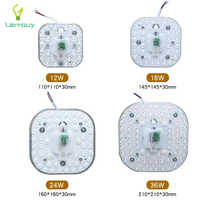 12W 18W 24W 36W Led Panel Lights 220V Ceiling optical lens module Lamp Board Magnetic installation of home lighting