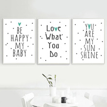 7-Space Motivational Nordic Modern Baby Quotes Canvas Painting A4 Art Print Poster Nursery Wall Picture Kids Room Decoration