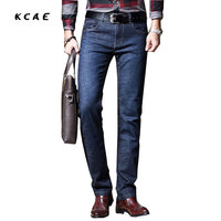 New Men S Straight Jeans Autumn And Winter Stretch Elastic Men S Business Casual Jeans Straight