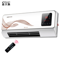 Heater household wall mounted waterproof heater energy saving heater air conditioner S X 1168A