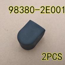 Для hyundai tucson для sportage KM Переднее стекло стеклоочиститель рычаг Крышка w/wpr поворотный вал черный пластиковый чехол 983802E001