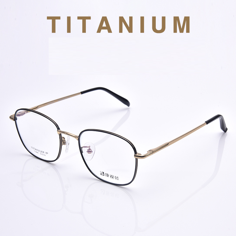 Titanium Prescription Glasses Men Small Progressive Eyeglasses Titanium Eyewear Multifocal Man Optical Glass Lenses T1808