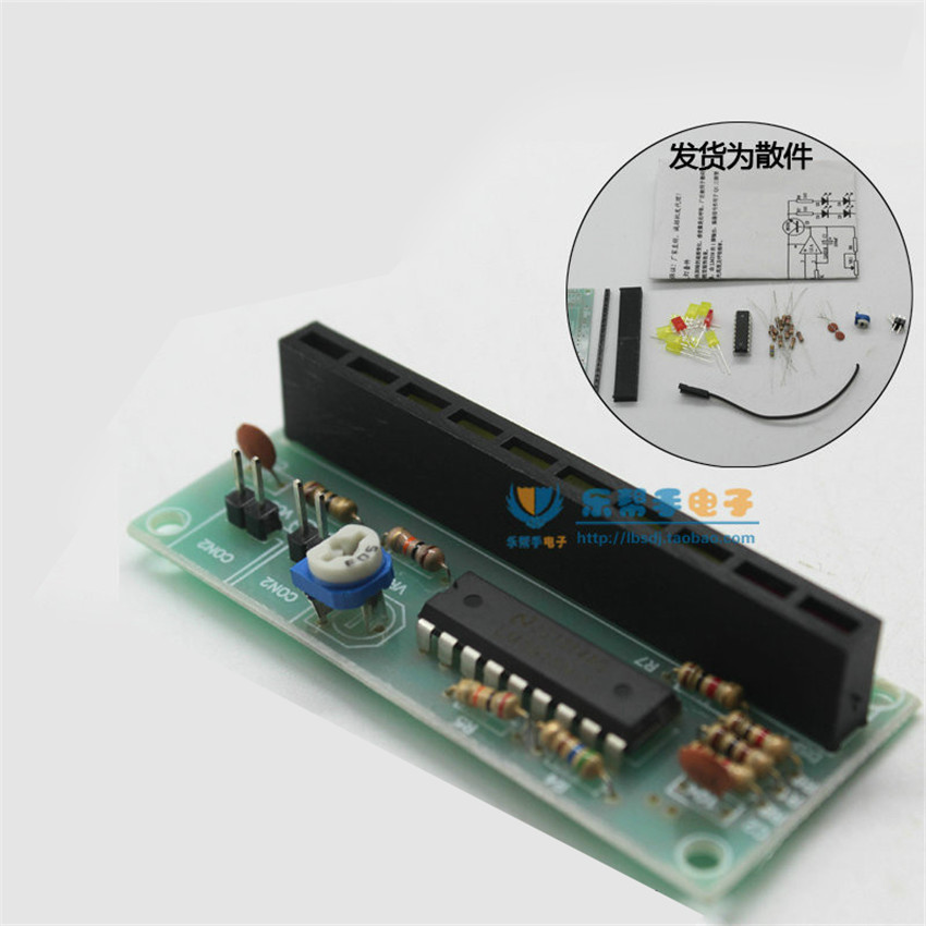 Diy kit Level indicator production suite/electronic DIY electronic parts/LM3915 application circuit diy electronice kits