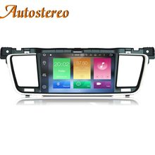 PX6/PX5 DSP Android 9 Car DVD player GPS navigation radio Stereo For Citroen DS5 head UNIT radio tape recorder multimedia player(China)