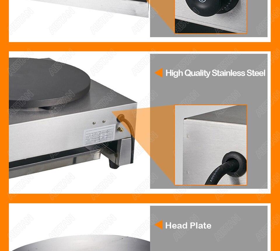DE1/DE2 electric crepe maker cooker griddle machine for snack maker equipment 15